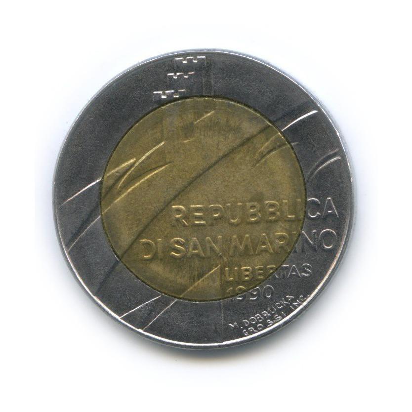 500 лир - Шестнадцать веков истории 1990 года (Сан-Марино)