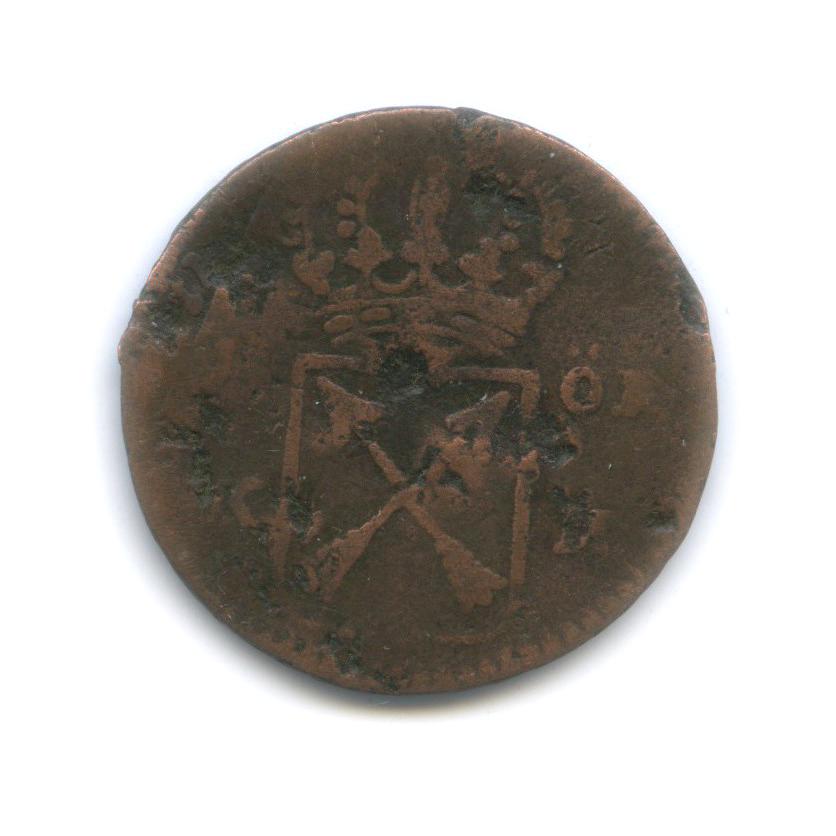 1 эре 1719 года (Швеция)