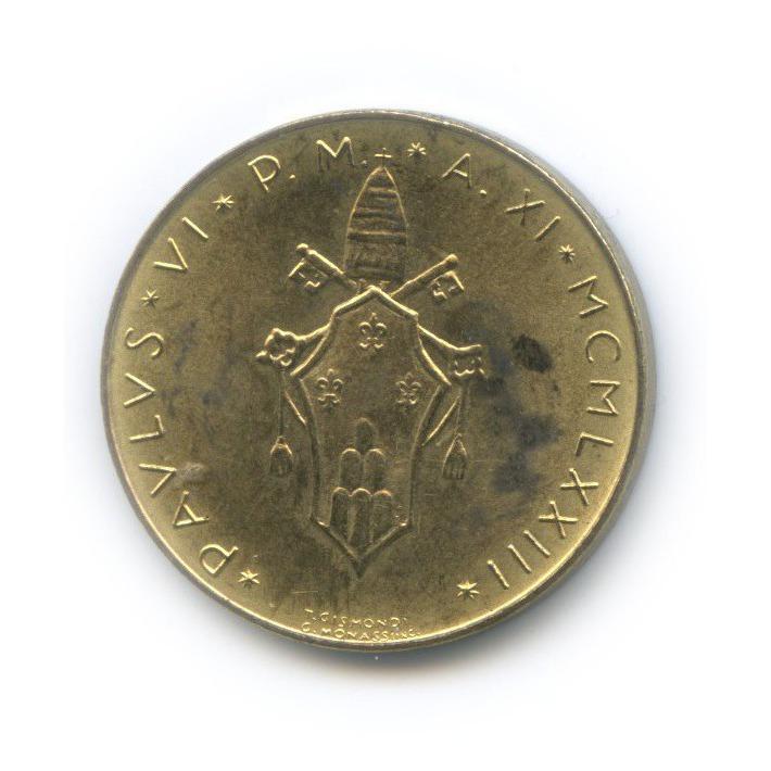 20 лир 1973 года (Ватикан)