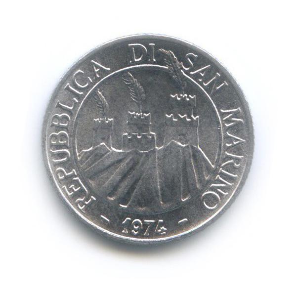 2 лиры 1974 года (Сан-Марино)