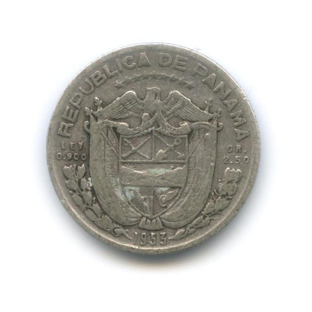 1/10 бальбоа 1953 года (Панама)