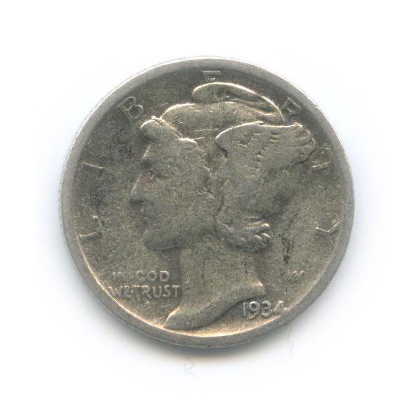 10 центов (дайм) 1934 года (США)