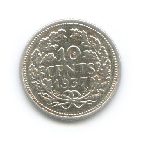 10 центов 1937 года (Нидерланды)