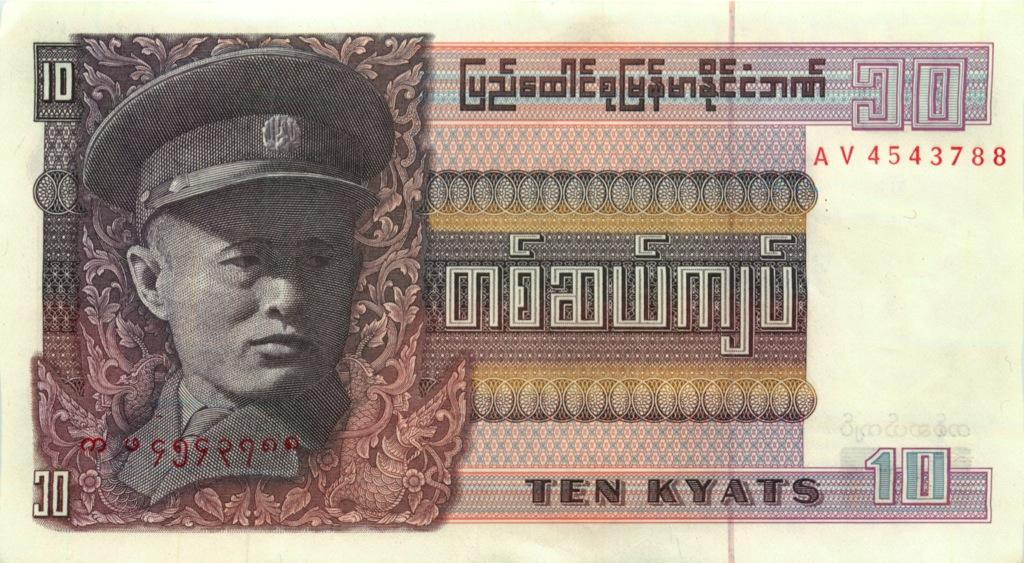 10 кьят (Бирма) 1973 года