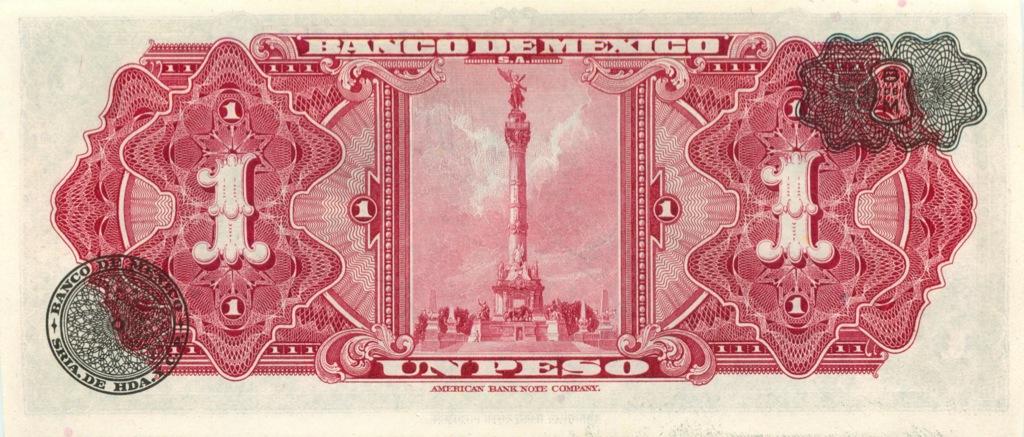 1 песо 1954 года (Мексика)