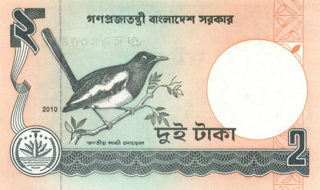 2 така (Бангладеш) 2010 года
