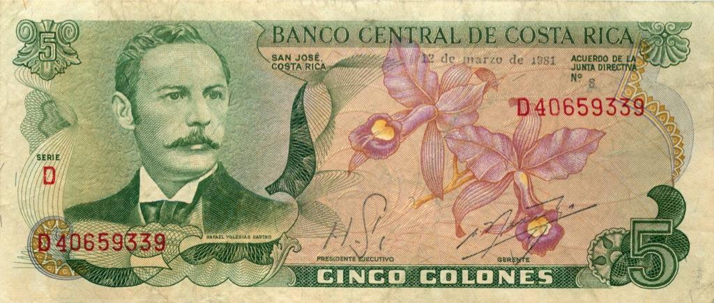 5 колон 1981 года (Коста-Рика)