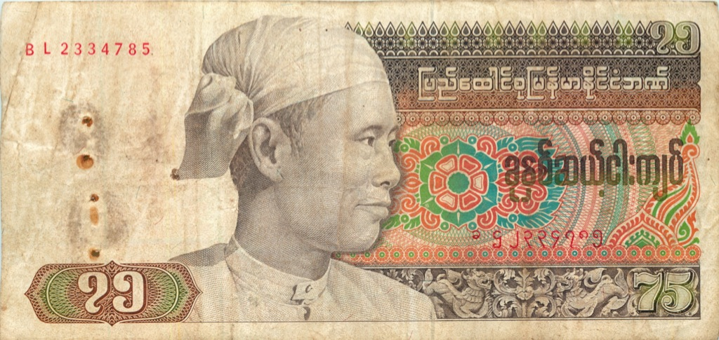 75 кьят (Бирма) 1985 года