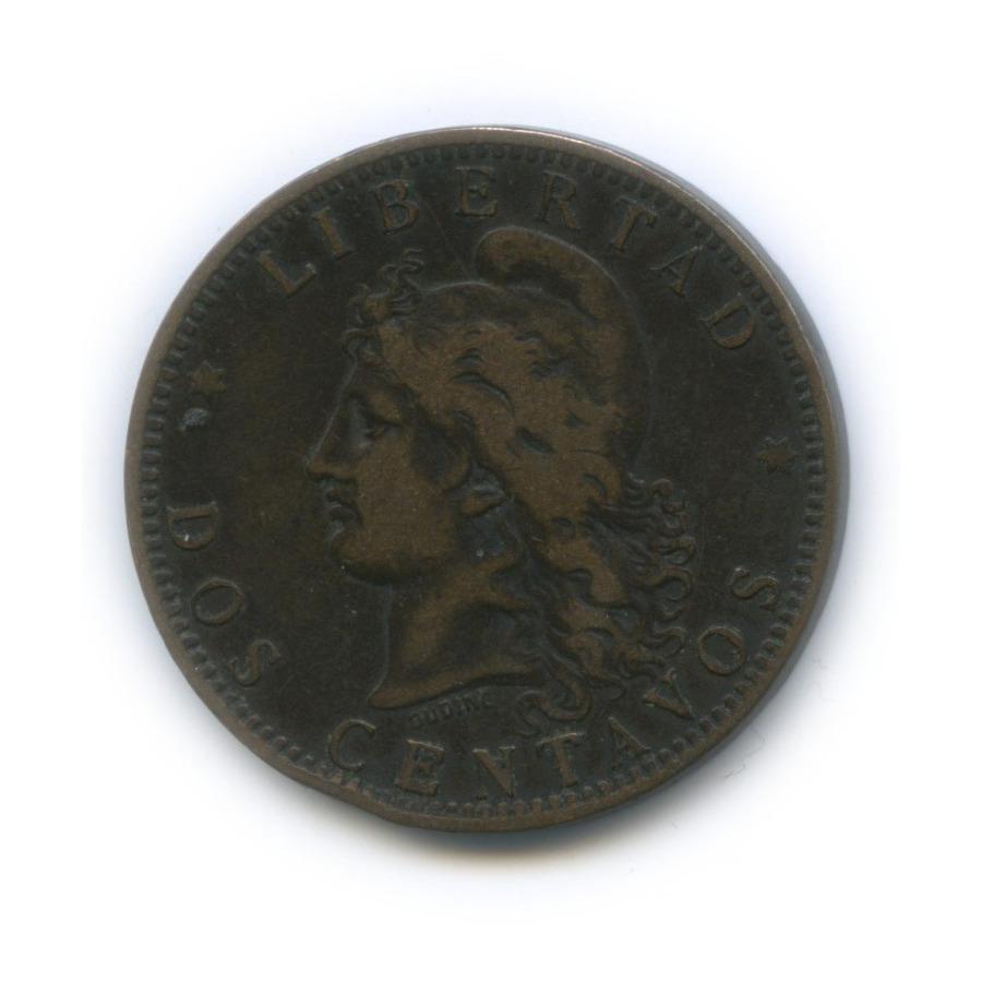 2 сентаво 1891 года (Аргентина)