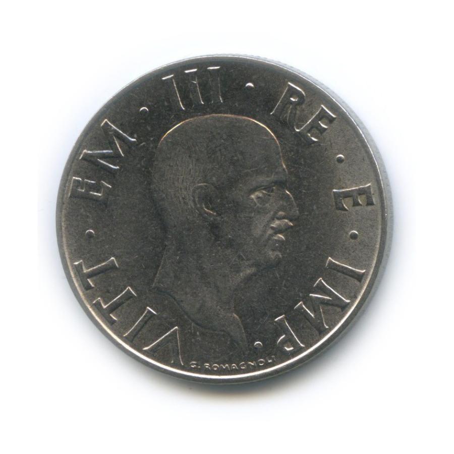 2 лиры 1940 года (Италия)
