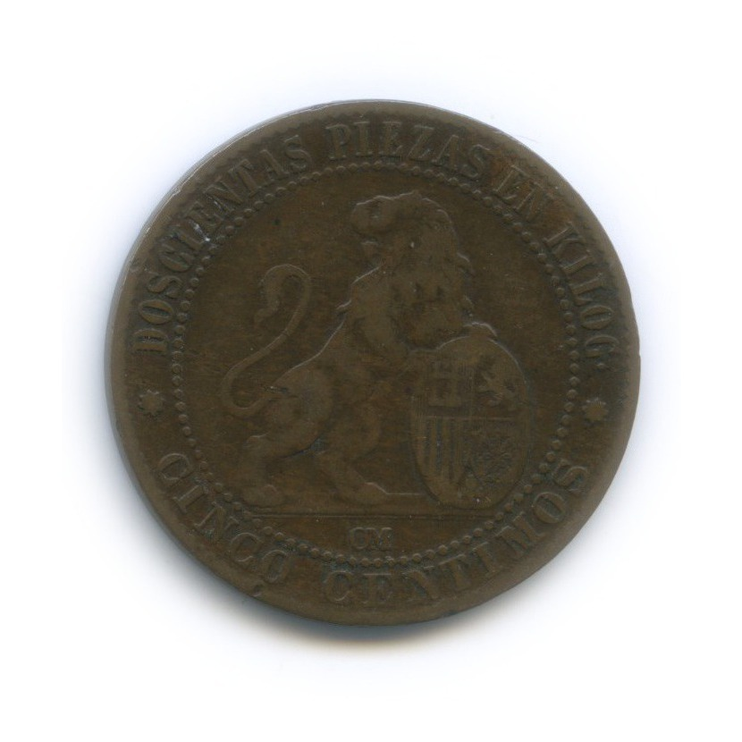 5 сантимов 1870 года (Бельгия)