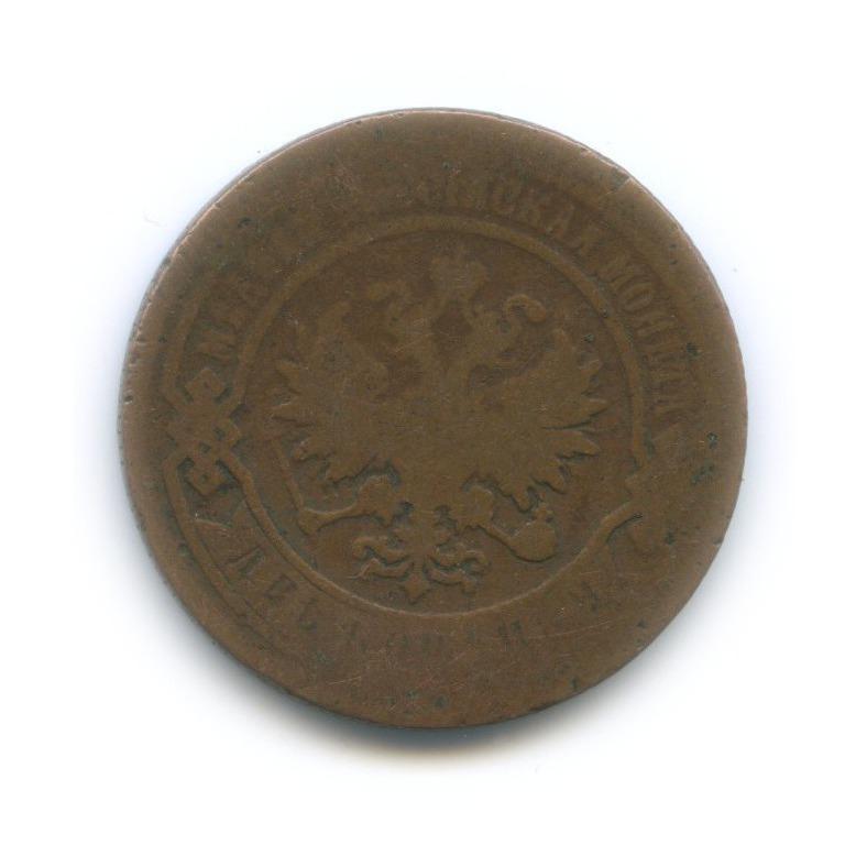 2 копейки 1886 года СПБ (Российская Империя)