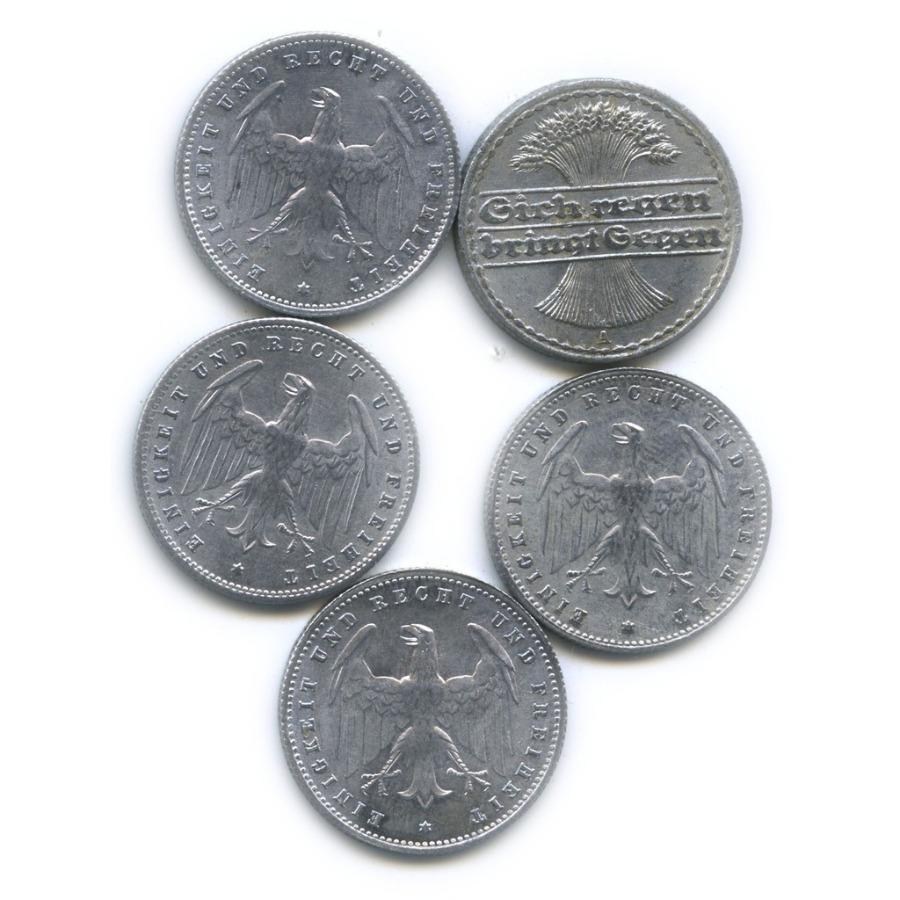 Набор монет 1921, 1923 (Германия)