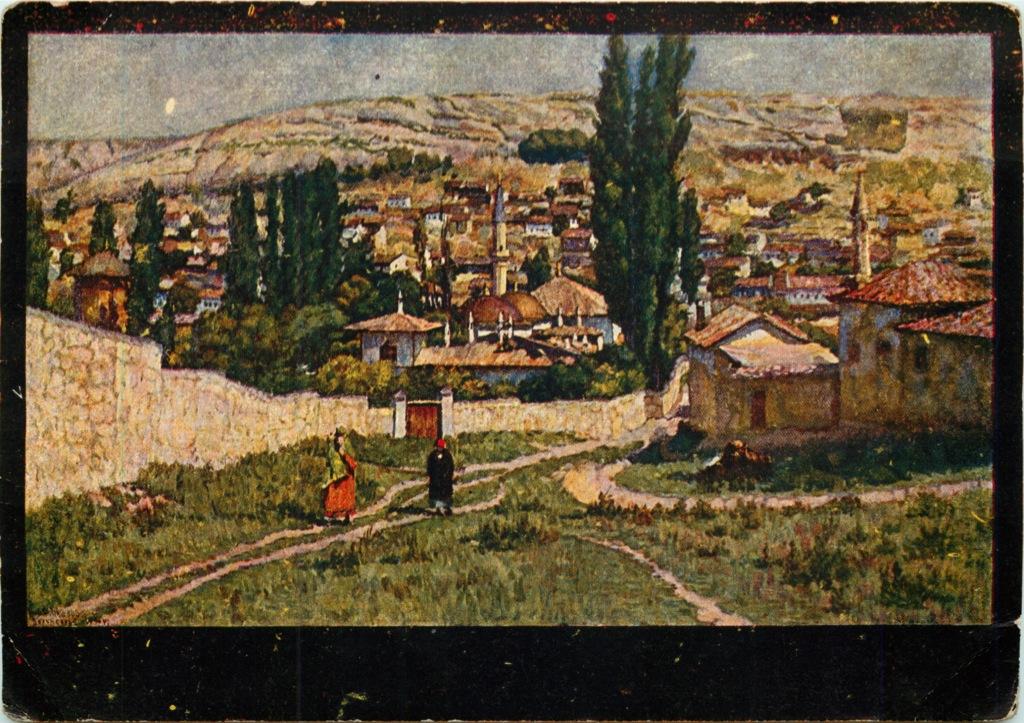 Почтовая карточка (СССР)