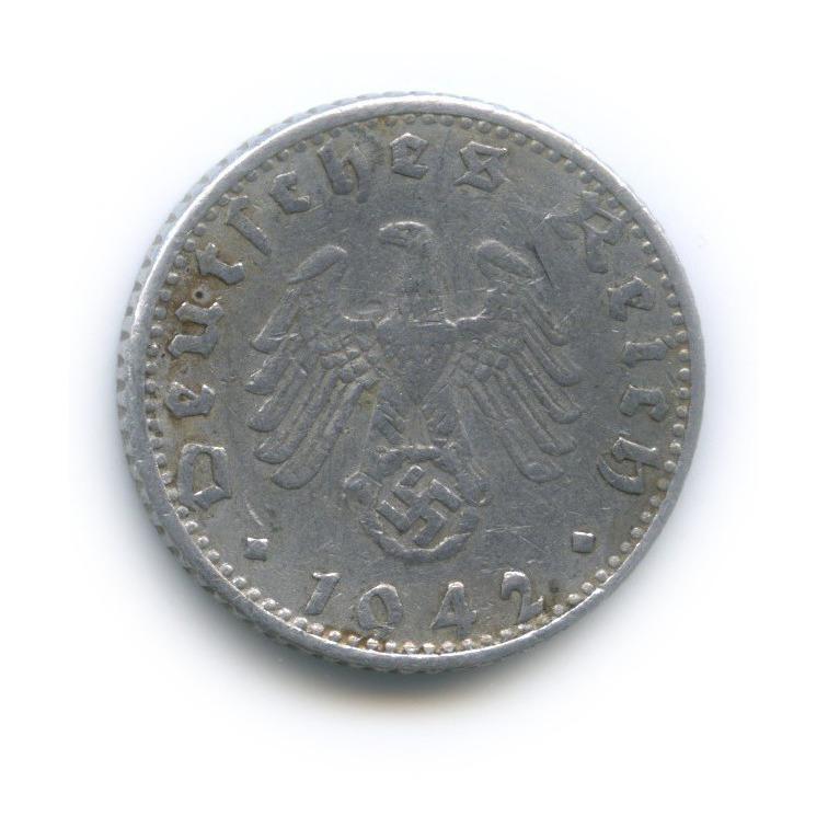 50 рейхспфеннигов 1942 года D (Германия (Третий рейх))