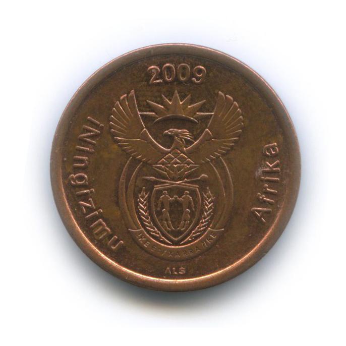 5 центов 2009 года (ЮАР)