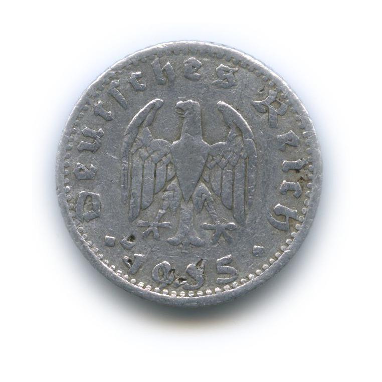 50 рейхспфеннигов 1935 года D (Германия (Третий рейх))