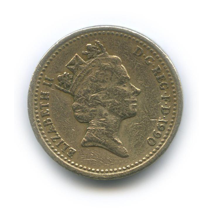 1 фунт - Геральдическое растение Уэльса (Лук-поррей) 1990 года (Великобритания)