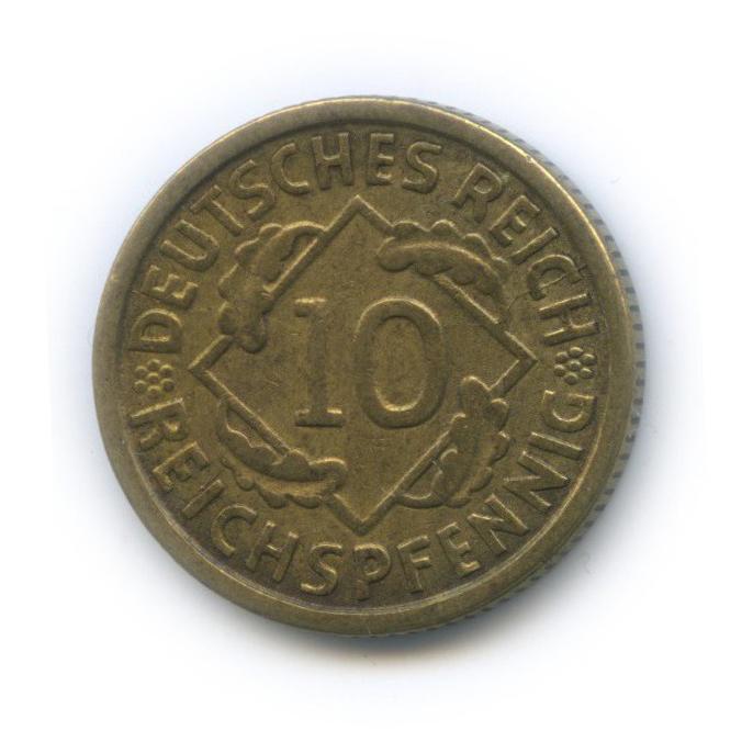 10 рейхспфеннигов 1924 года E (Германия)