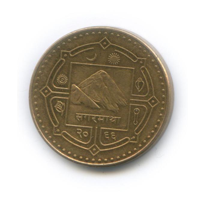 1 рупия, Непал 2009 года