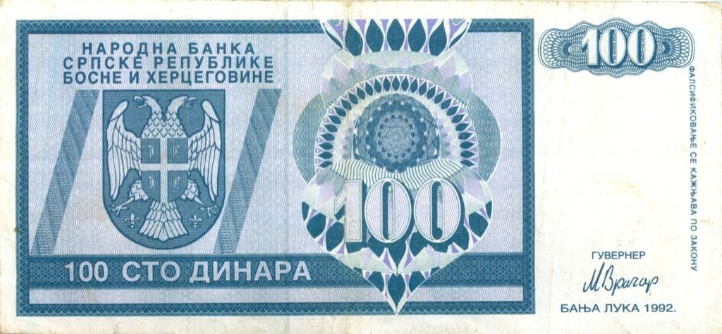 100 динаров 1992 года (Босния и Герцеговина)