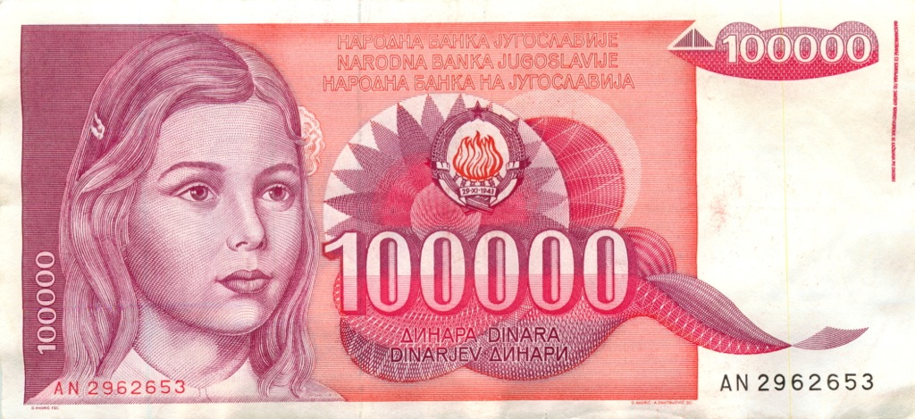 100000 динаров 1989 года (Югославия)