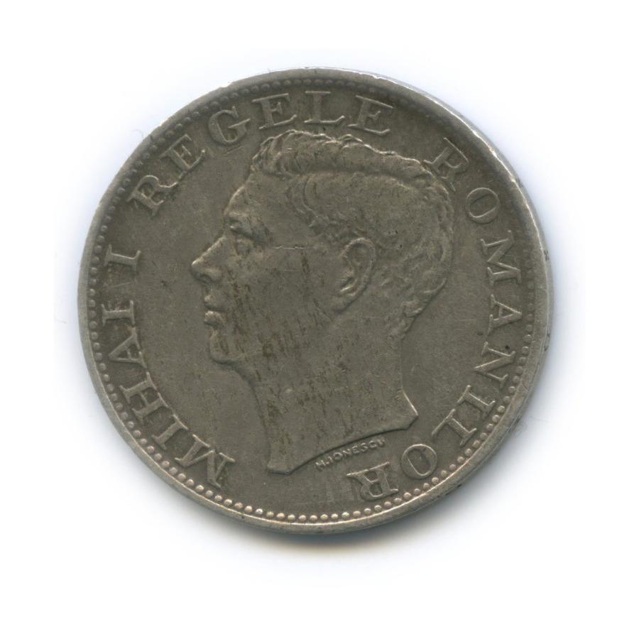 500 лей 1944 года (Румыния)
