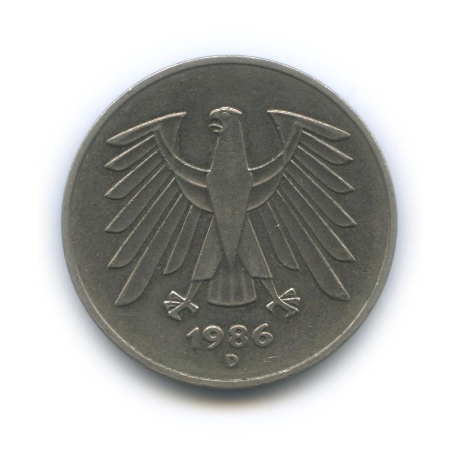 5 марок 1986 года D (Германия)