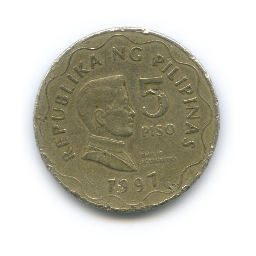 5 писо 1997 года (Филиппины)