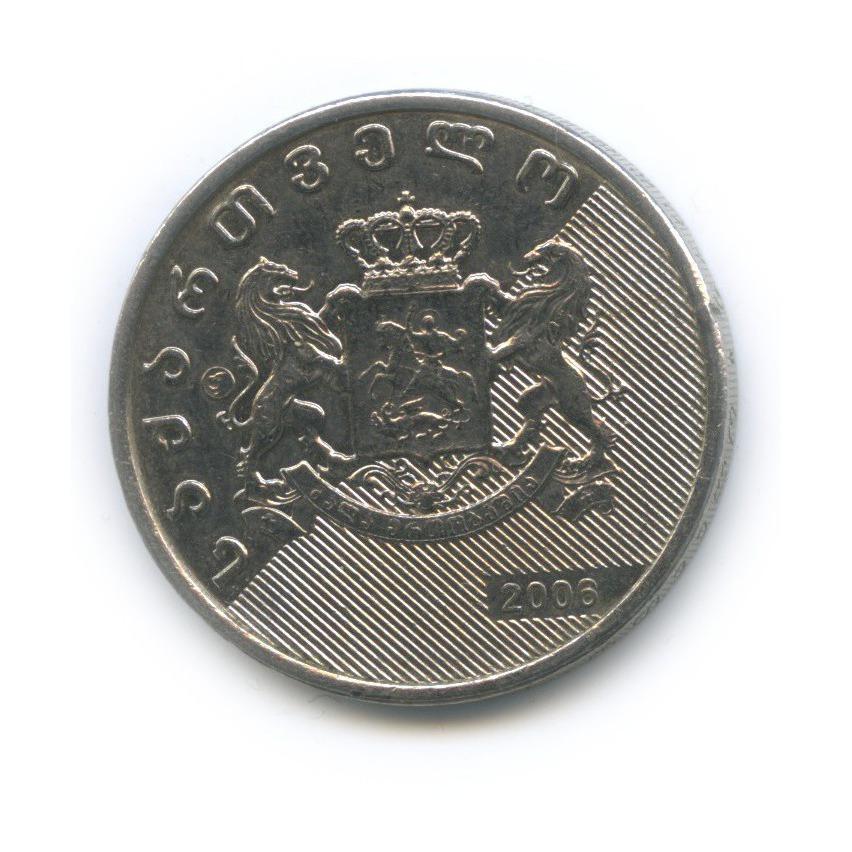 1 лари 2006 года (Грузия)