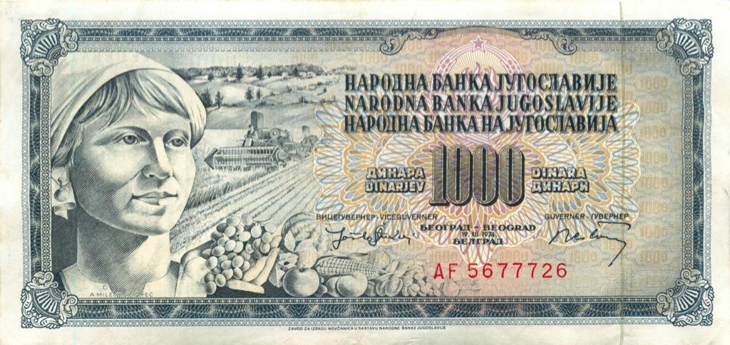 1000 динаров 1974 года (Югославия)