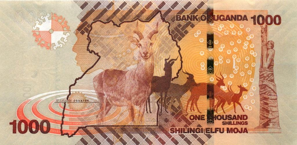 1000 шиллингов 2013 года (Уганда)