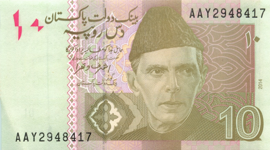 10 рупий (Пакистан) 2014 года