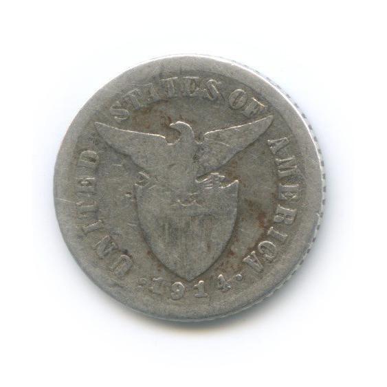10 сентаво 1914 года (Филиппины)