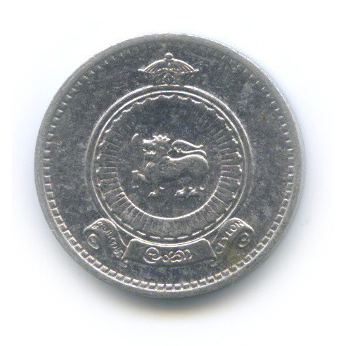 1 цент 1971 года (Шри-Ланка)