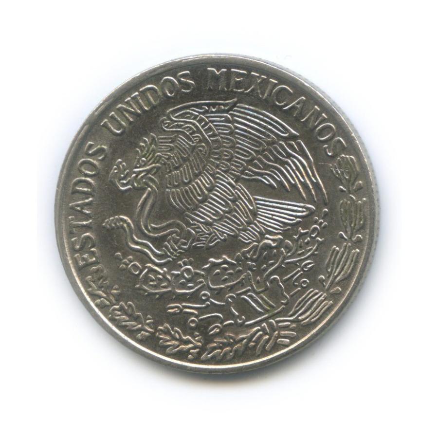 1 песо 1981 года (Мексика)