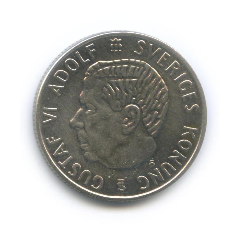 1 крона 1952 года (Швеция)