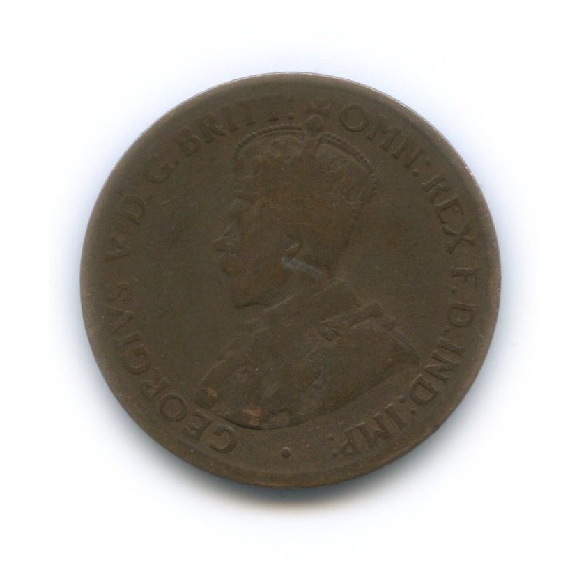 1/2 пенни 1921 года (Австралия)