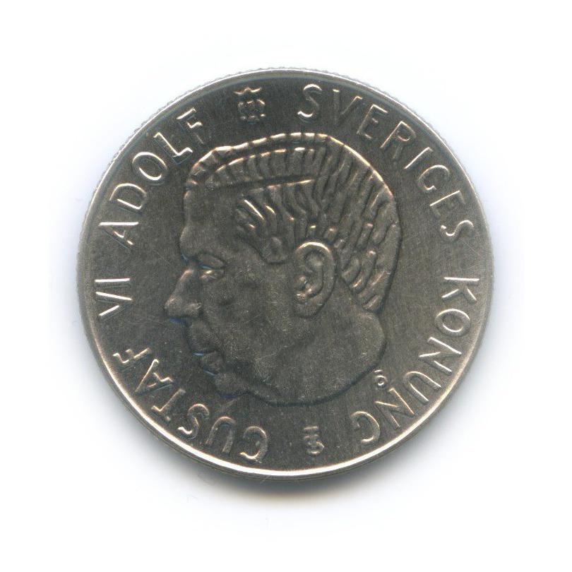 1 крона 1957 года (Швеция)