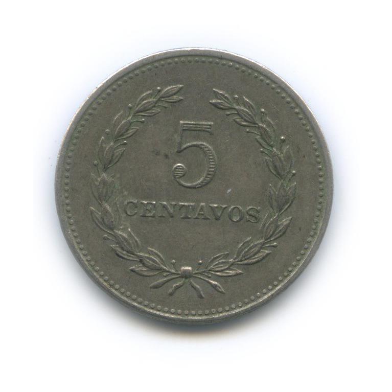 5 сентаво, Сальвадор 1975 года