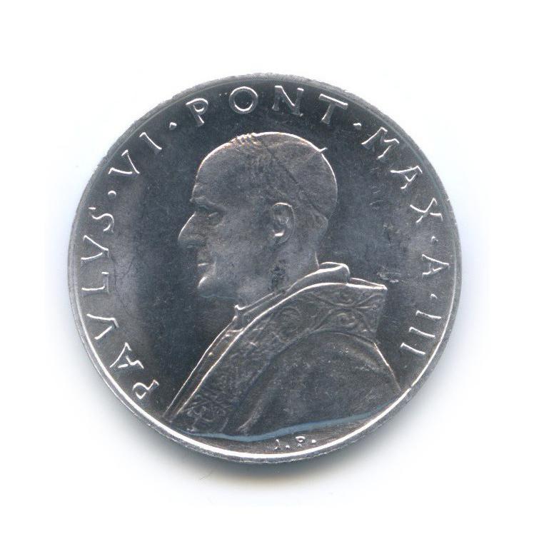 10 лир - Фигура Мудрости 1965 года (Ватикан)