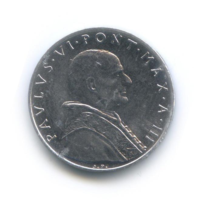5 лир - Фигура Справедливости 1965 года (Ватикан)