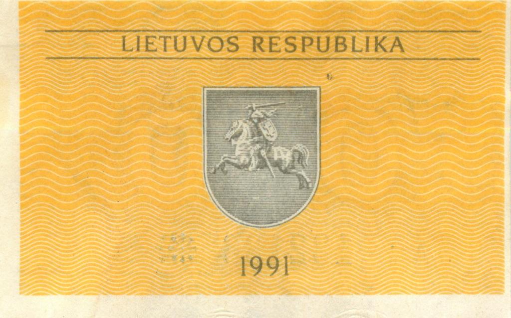 0,10 талона 1991 года (Литва)