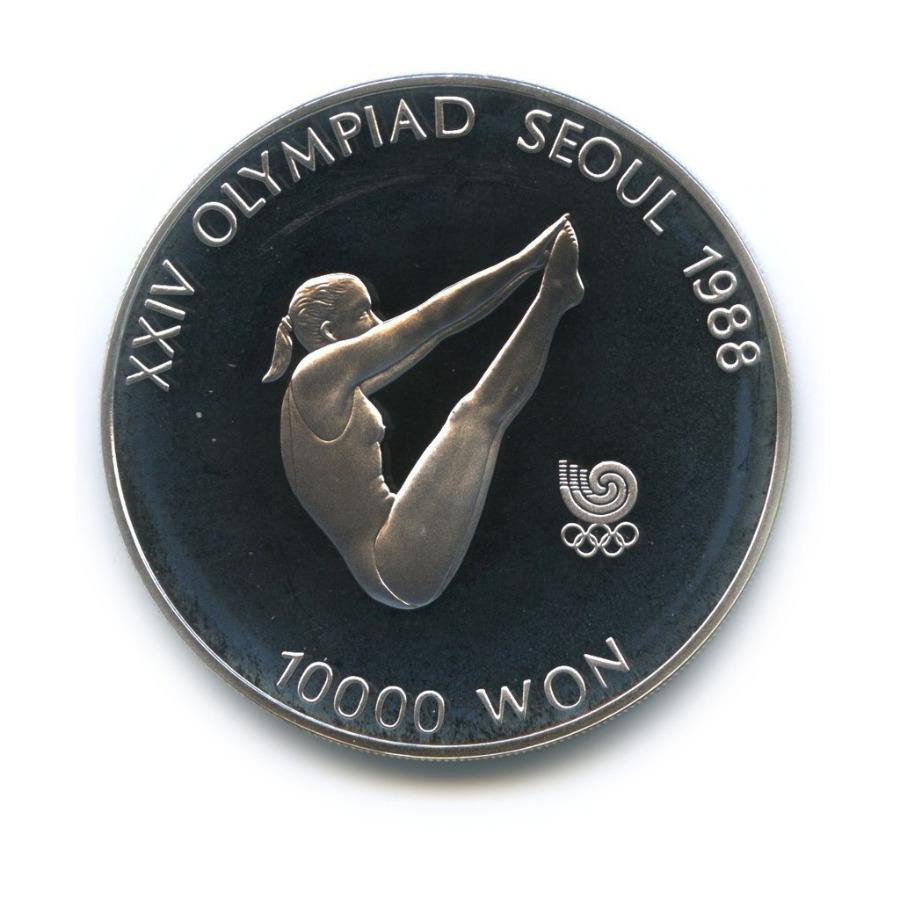 10000 вон - XXIV летние Олимпийские Игры, Сеул 1988 1988 года (Южная Корея)