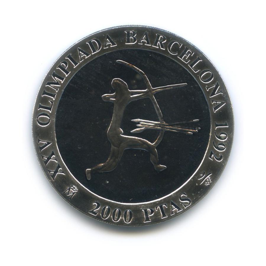 2000 песет - XXV летние Олимпийские Игры, Барселона 1992 - Стрельба излука 1990 года (Испания)