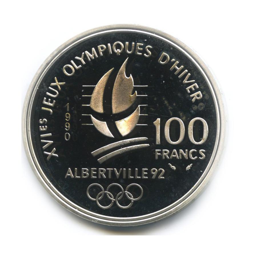 100 франков - XVI зимние Олимпийские Игры, Альбервиль 1992 1990 года (Франция)