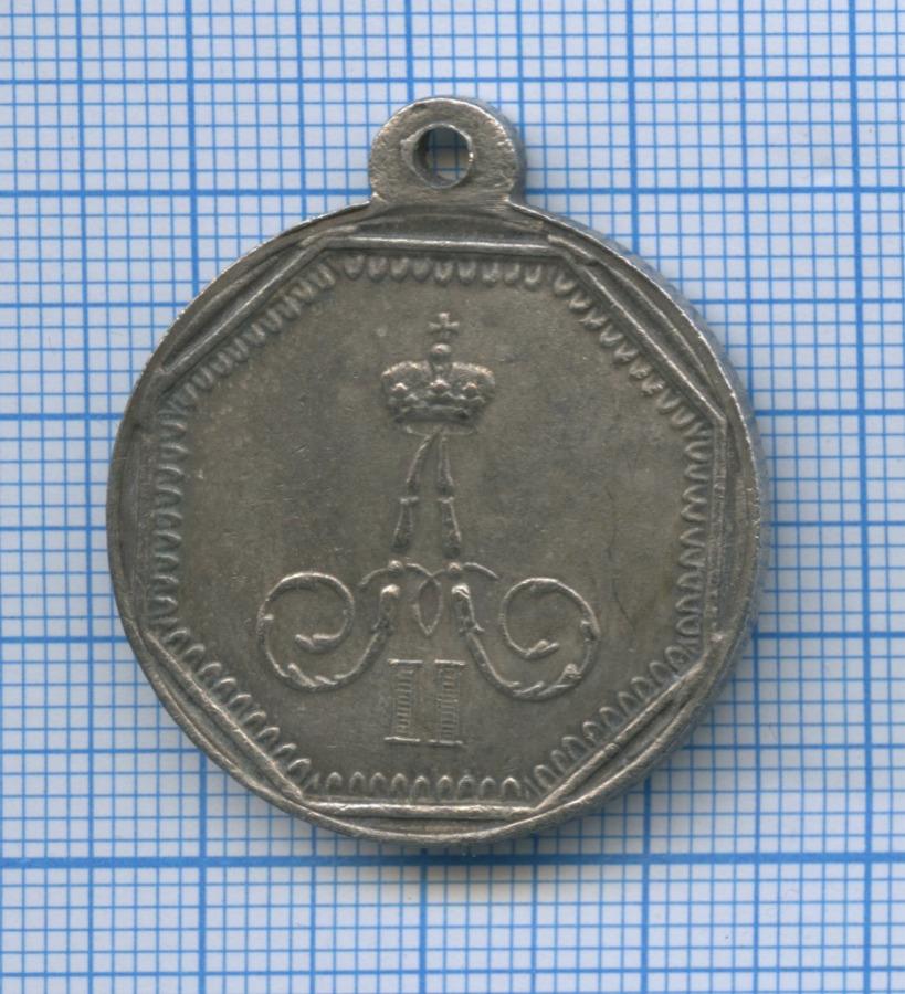 Медаль «За полезное», Российская Империя (копия)
