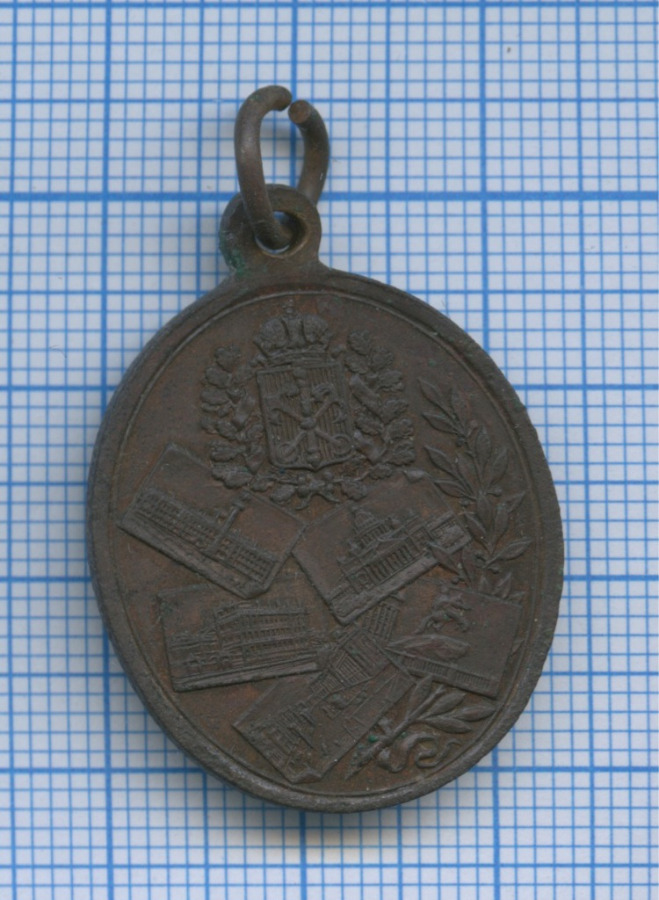 Медаль «Художественно-ремесленная икустарная выставка, Санкт-Петербург 1898» (оригинал) (Российская Империя)
