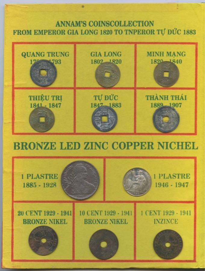 Набор монет, разные страны (вальбоме)