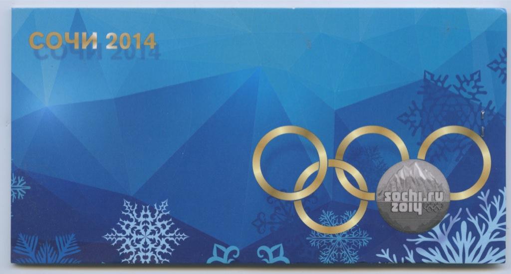 Набор монет 25 рублей и банкнота 100 рублей - Олимпийские игры вСочи-2014 (вальбоме) 2011-2014 (Россия)